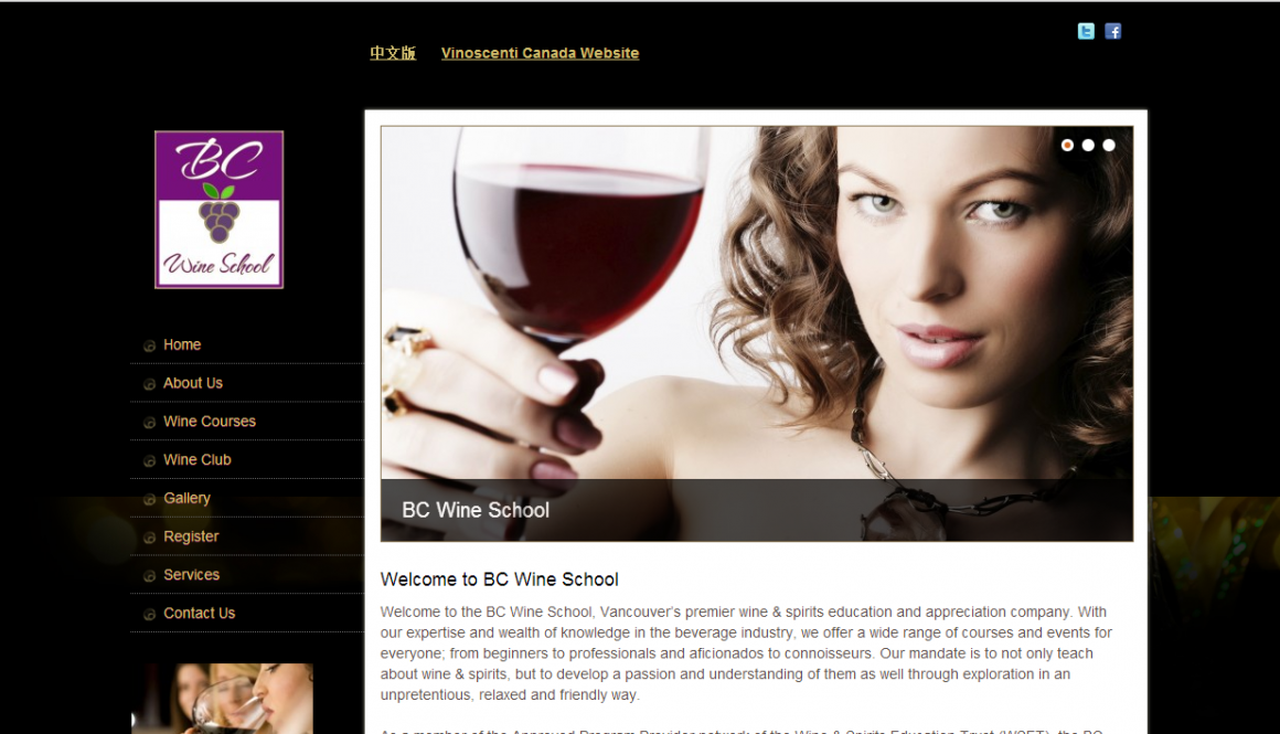 BC Wine School